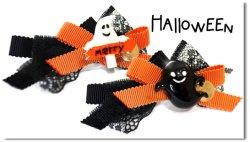Halloween*