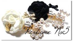 Perfume No5