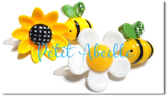 Petit Abeille ¸ルズクローゼット公式オンラインショップ