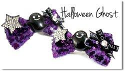 Halloween Ghost