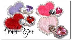 Heart Bijou*mini