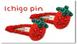 <img class='new_mark_img1' src='https://img.shop-pro.jp/img/new/icons55.gif' style='border:none;display:inline;margin:0px;padding:0px;width:auto;' />Ichigo pin
