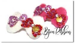 Bijou Ribbon