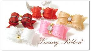 Luxury Ribbon*tiny