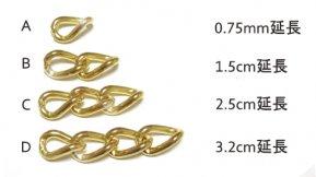ビーズ首輪◆延長金具