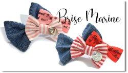 Brise Marine*