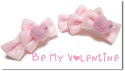 Be My Valentine*P