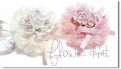 Flower Hat*