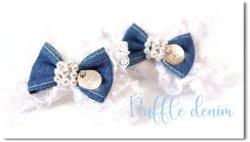 Ruffle denim*