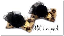 Petit Leopard★