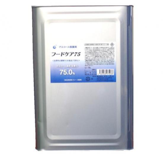 フードケア75 食品 アルコール 18L 缶入