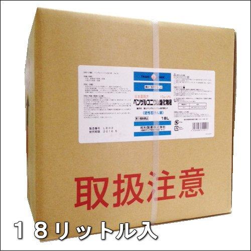 塩化ベンザルコニウム10% 18L 逆性石鹸 オスバン 同一