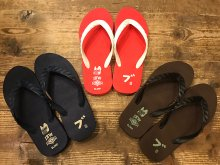 <img class='new_mark_img1' src='https://img.shop-pro.jp/img/new/icons24.gif' style='border:none;display:inline;margin:0px;padding:0px;width:auto;' />IBW BEACH SANDALS/blimp