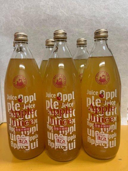 果汁100% 農薬不使用きおう(黄王)りんごジュース50箱限定お買得 【1000ml×12本入り】 数量限定販売ですのでなくなり次第終了です。お求めの方はお急ぎください!