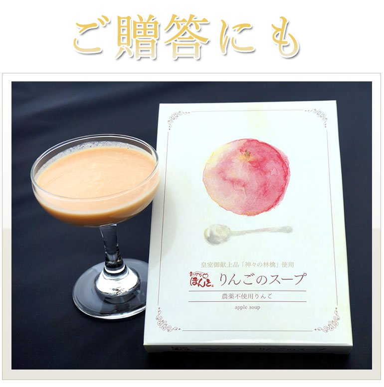 3,200円(税込3,456円)