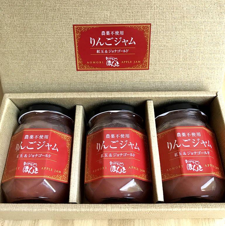 2,850円(税込3,078円)