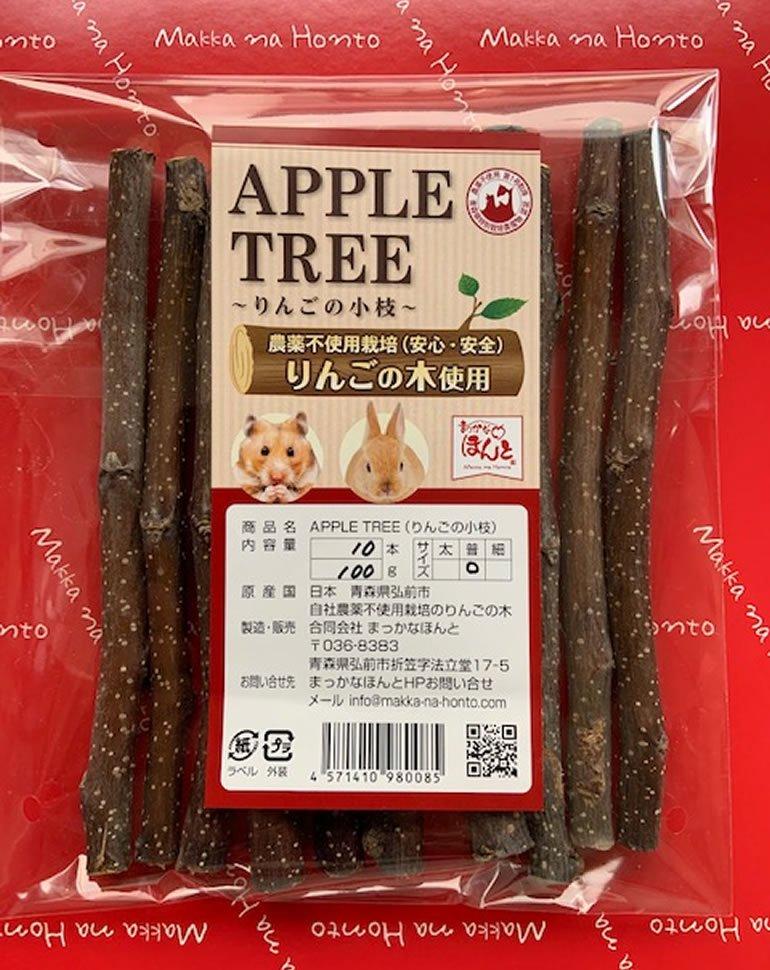 1,000円(税込1,100円)