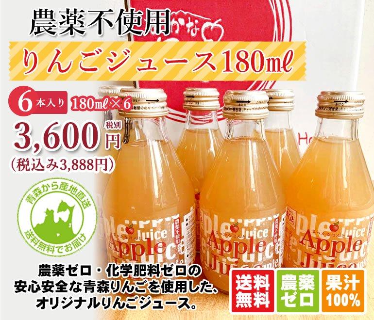 3,600円(税込3,888円)