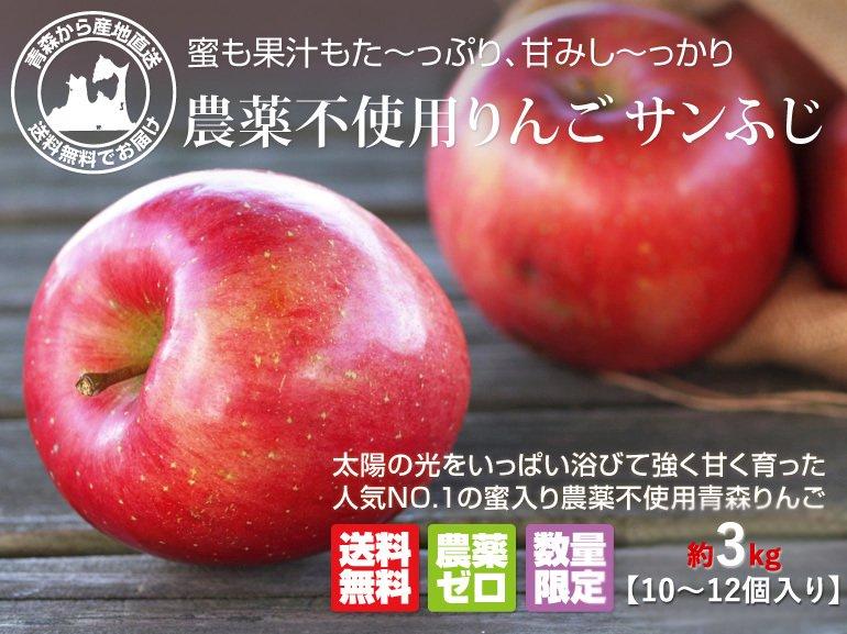 7,200円(税込7,776円)
