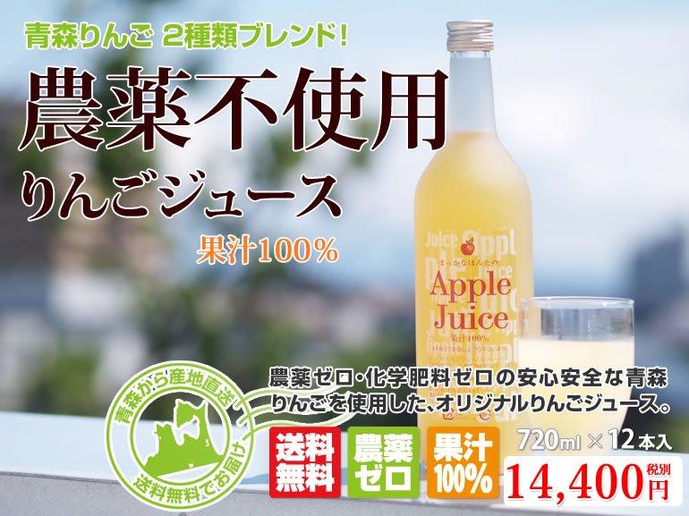 14,400円(税込15,552円)
