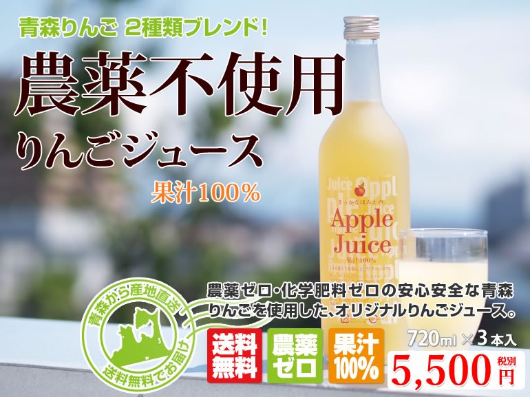 5,500円(税込5,940円)