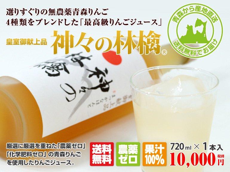10,000円(税込10,800円)