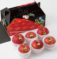 2020年産 青森県産農薬不使用りんご『早生ふじ』【約2kg6〜8個入】9月末・10月上旬〜ご発送予定でございます。を産地直送で通信販売