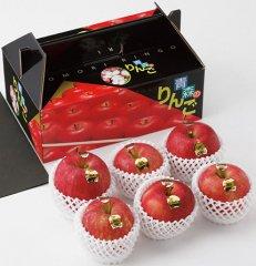 2020年産 青森県産 農薬不使用りんご 「北斗(ほくと)」【約2kg 5〜7個入り】10月下旬〜ご発送予定でございます。を産地直送で通信販売