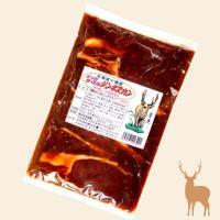エゾシカロース肉ジンギスカンの商品写真