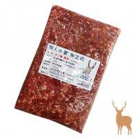 エゾ鹿ひき肉イメージ写真