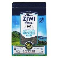 【正規品】エアドライ・ドッグフード NZマッカロー&ラム 2.5kg