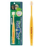 シグワン 小型犬用 犬用歯ブラシ360° VIVATEC