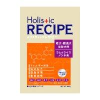 ホリスティックレセピー ドッグフード ラム&ライス  シニア  小粒 2.4kg