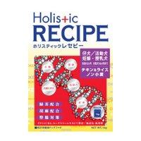 ホリスティックレセピー ドッグフード チキン&ライス  パピー  2.4kg