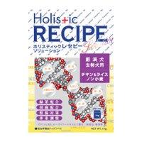 ホリスティックレセピー ドッグフード ソリューション チキン&ライス ライト 800g