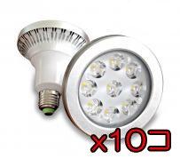 10個セット! 電球色 防水IP65 LEDスポットライト 18W 照射角45° 街路広告・看板照明などに最適