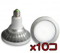 10個セット! 昼白色 防水IP65 LEDスポットライト 18W 照射角120° 街路広告・看板照明などに最適