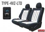 パーフェクトシートヒーター タイプ4VZ-LTD