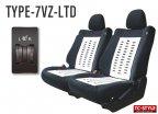 パーフェクトシートヒーター/ 7VZ-LTD 限定生産モデル PSH-179GZX6[U]