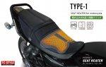 シートヒーターバイク用 タイプ1  (PSHB-005)