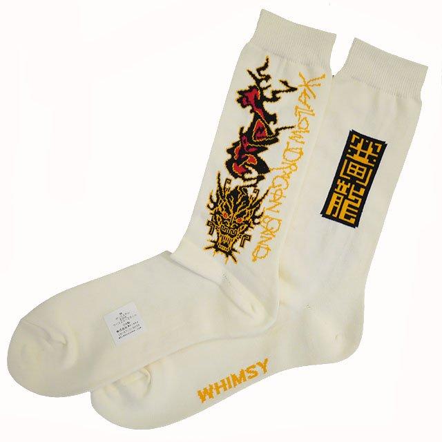 詳細画像<img class='new_mark_img1' src='https://img.shop-pro.jp/img/new/icons30.gif' style='border:none;display:inline;margin:0px;padding:0px;width:auto;' />Yellow Dragon Band x Whimsy Socks