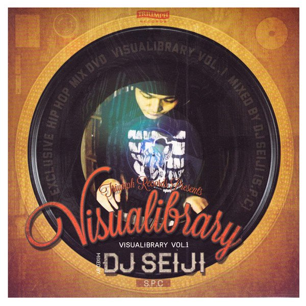 詳細画像【MIXDVD】DJ SEIJI / TRIUMPH RECORDS PRESENTS-VISUALIBRARY Vol.1