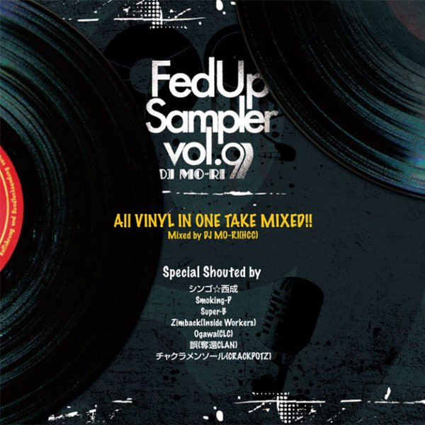 詳細画像Fedup Sampler vol.9 / Mixed by DJ MO-RI