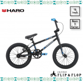 2019 HARO【SHREDDER 16】BOYS