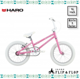 2019 HARO【SHREDDER 16】GIRLS