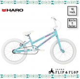 2019 HARO【SHREDDER 18】GIRLS