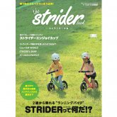 <img class='new_mark_img1' src='https://img.shop-pro.jp/img/new/icons5.gif' style='border:none;display:inline;margin:0px;padding:0px;width:auto;' />【The Strider Book】