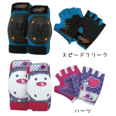 <img class='new_mark_img1' src='https://img.shop-pro.jp/img/new/icons29.gif' style='border:none;display:inline;margin:0px;padding:0px;width:auto;' />BELL【STREET SHRED BICYCLE PAD SET】