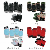 <img class='new_mark_img1' src='https://img.shop-pro.jp/img/new/icons5.gif' style='border:none;display:inline;margin:0px;padding:0px;width:auto;' />BELL【NEW STREET SHRED BICYCLE PAD SET】日本限定カラー