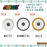<img class='new_mark_img1' src='https://img.shop-pro.jp/img/new/icons5.gif' style='border:none;display:inline;margin:0px;padding:0px;width:auto;' />CHAVEZ【NEW 12インチホイールセット2017 NewColor】シュワルベタイヤ取付対応モデル
